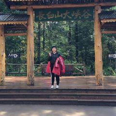Changbai Mountain Cold Spring User Photo