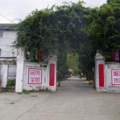 샹산 민속문화촌 여행 사진