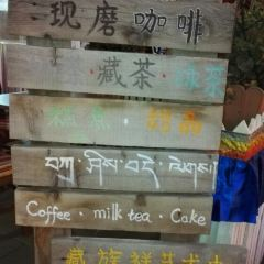 Tiantangkou Minsu Culture Street User Photo