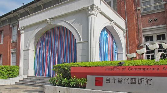 Museum of Contemporary Arts Taipei