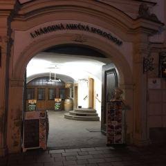 Pivnica u Kozla User Photo