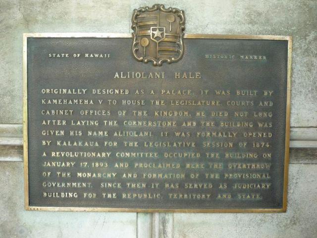 Ali'iolani Hale