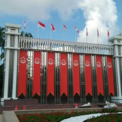 Istana Woodneuk User Photo