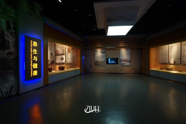 Geothermal Geology Museum