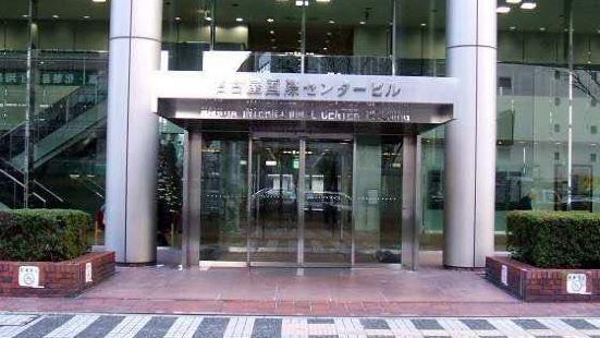名古屋國際中心