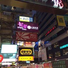 Sai Yeung Choi Street User Photo