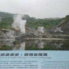 羅漢窟溫泉用戶圖片