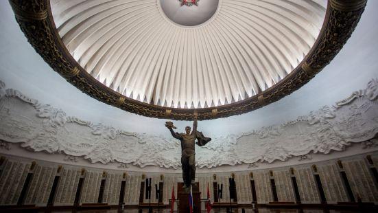 衛國戰爭中央博物館