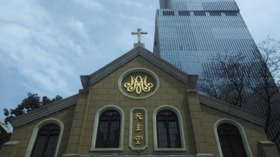 石鼓路天主堂