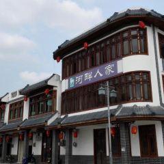 Wanquan Heshui Shangrenjia User Photo