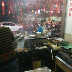 赤水古月燒烤用戶圖片