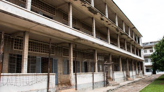 監獄博物館