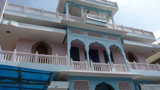 SRC印度學博物館