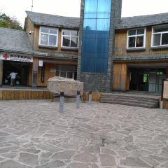 Li Na's Villa User Photo
