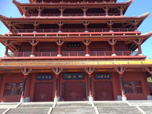 Prince Teng's Pavilion