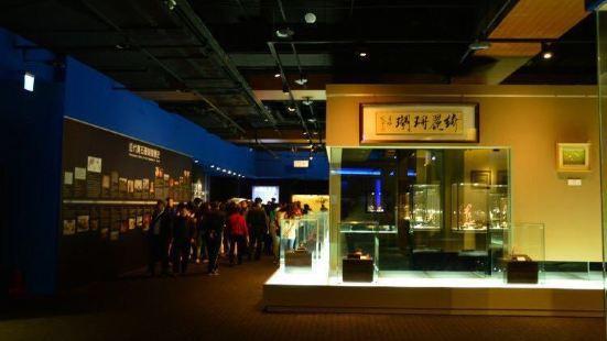 綺麗珊瑚博物館