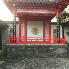 Zhouxinfang Former Residence User Photo