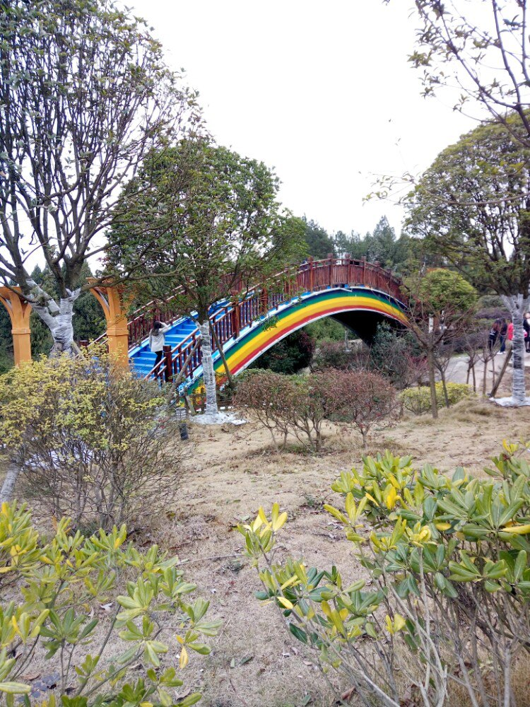 Fotoushan Forest Park