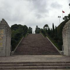Simingshan Revolutionary Martyr Monument User Photo