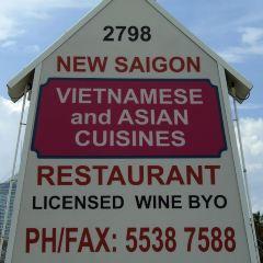 New Saigon Restaurant User Photo