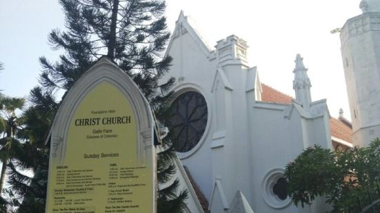 Christ Church - Galle Face