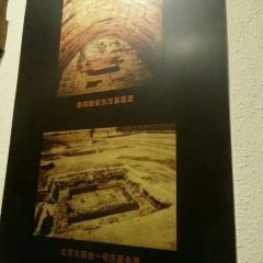 대련 한묘박물관 - 서문 여행 사진