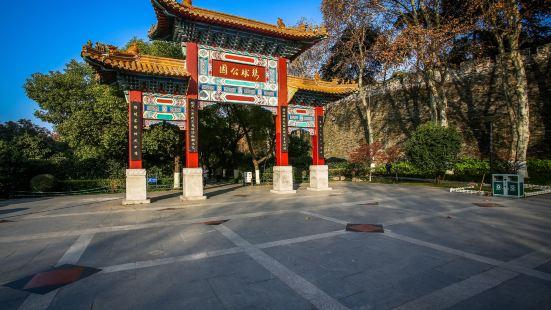 Xiuqiu Park