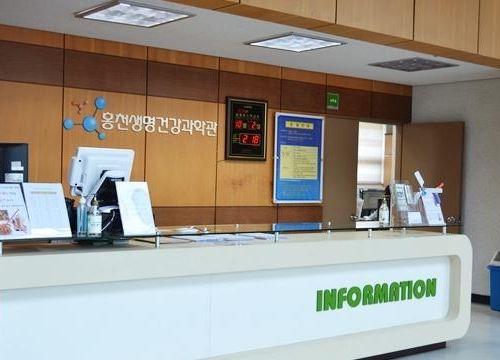 Hongcheon Saengmyeong Geongang Gwahakgwan