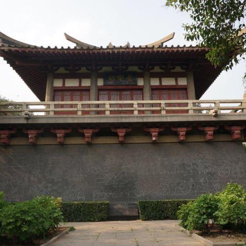 저우왕청 성벽 유적