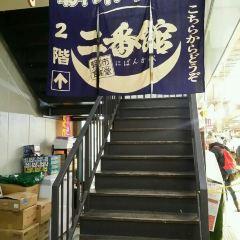 函館朝市食堂 Ikura亭用戶圖片