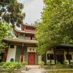 Shaoguan