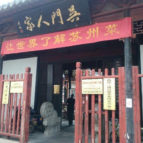 Wu Men Ren Jia ( Dong Pan Ru Xiang )