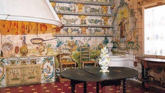 陶器博物館