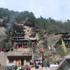 Chenjiadong Sceneic Area User Photo
