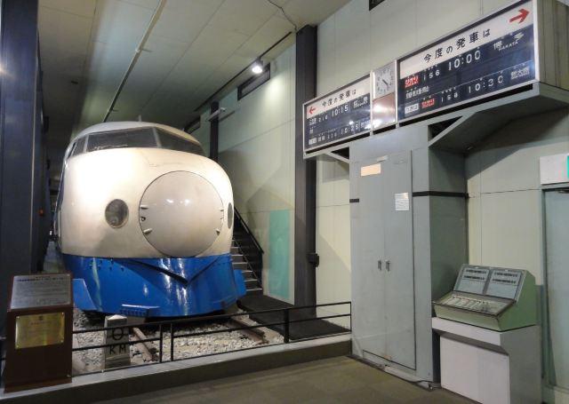 교통과학박물관
