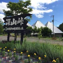 Miyama Pass Overlook User Photo