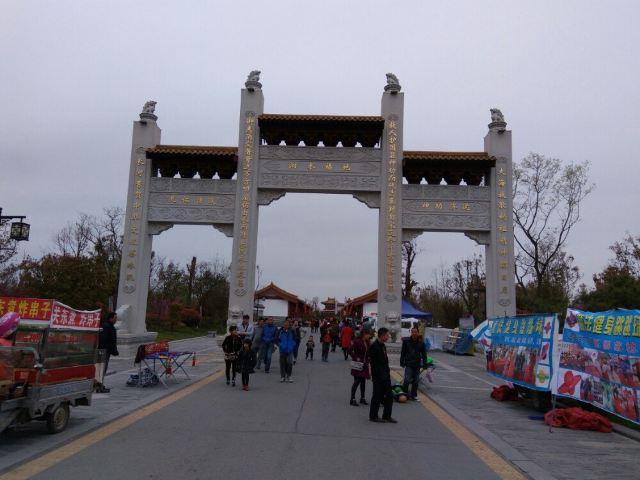 Matsu Cultural Park