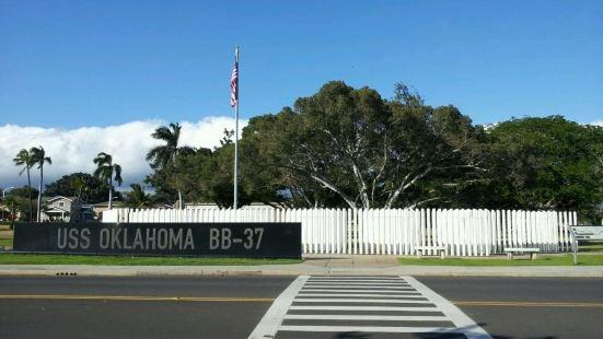 俄克拉荷馬戰艦紀念館