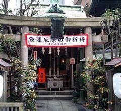 小網神社のユーザー投稿写真