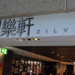 Zilver User Photo