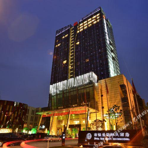 Dynasun International Hotel