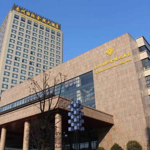Taizhou International Jinling Hotel