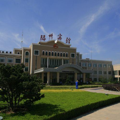 Tengzhou Hotel
