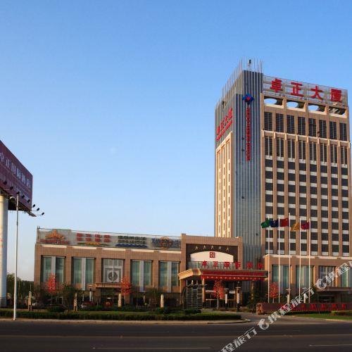 Zhuozheng International Hotel