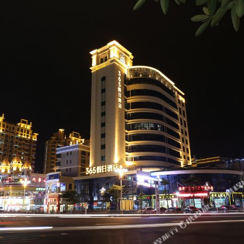 365 Holiday Hotel