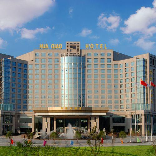 臨海華僑大酒店