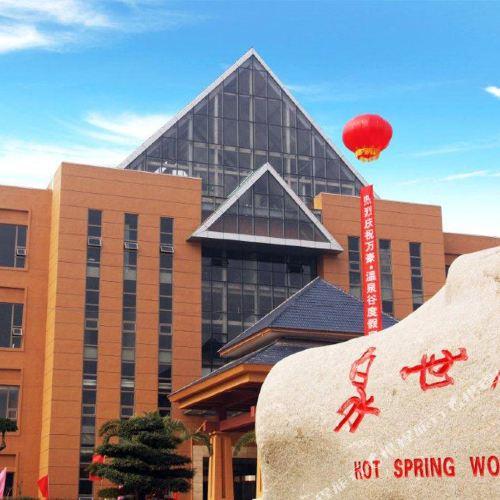 Xianning Hot Spring Valley Resort