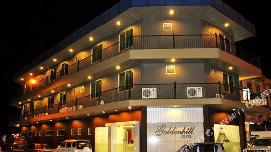 Goldenhill Hotel Kota Kinabalu