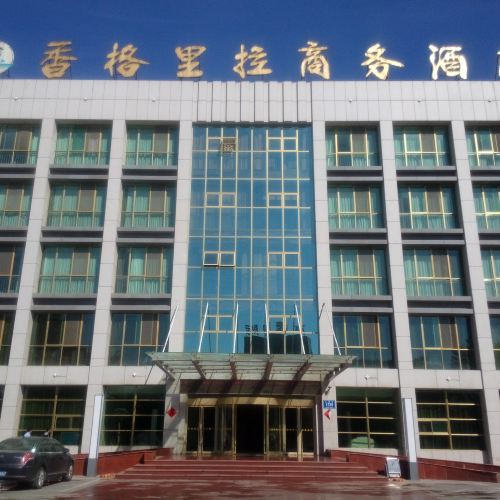Shangri-La Business Hotel