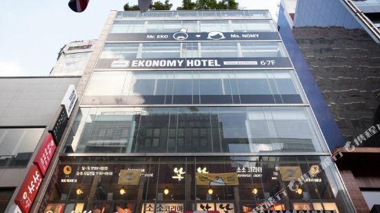 明洞尊貴經濟酒店